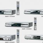 Panasonic: DVD-Festplattenrekorder mit 400 GByte/LAN