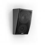Nubert nuLine RS-54 Kompakter Aufsatzlautsprecher für Dolby Atmos vorgestellt