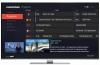 Einfach smart fernsehen: Mit dem intelligenten Programm-Guide von Grundig