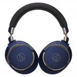 Audio-Technica präsentiert Special-Edition-Modell des ATH-MSR7
