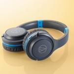 CES 2018: Audio-Technicas portabler Kopfhörer ATH-S200BT